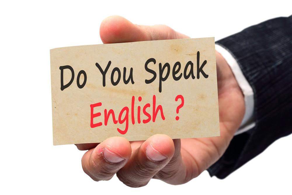 Μεταφράσεις Αγγλικών