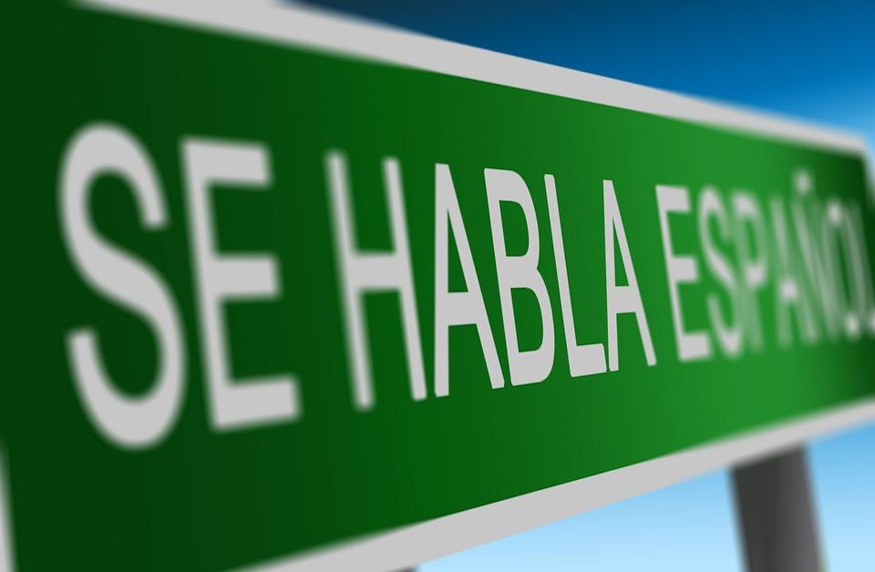 Μεταφράσεις Ισπανικής Γλώσσας